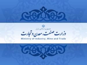 معرفی فارغ التحصیلان برتر به وزارت صنعت
