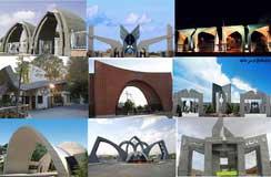 برگزاری ترم تابستان در ۲۵ دانشگاه