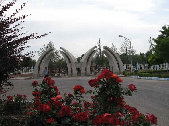 جزئیات برگزاری ترم تابستانی در دانشگاه محقق اردبیلی