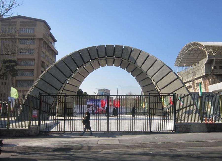 دانشگاه امیرکبیر به رتبه های بالای کنکور حقوق می دهد