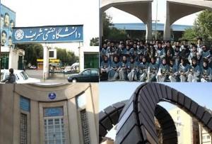 ظرفیت دانشگاههای پایتخت
