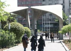 افزایش ظرفیت روزانه دانشگاهها