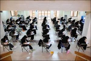 ظرفیت پذیرش دانشجویان به تفکیک گروهها