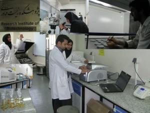تولیدات علمی 2014 زیست فناوری