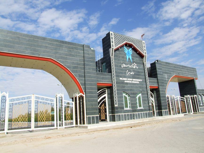 شهریه ثابت دانشجویان آزاد تا مهر 95 افزایش نمییابد