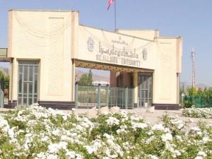 رقابت المپیادی ها در همدان