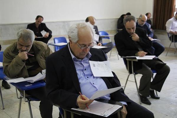 اعلام نتایج نهایی آزمون دکتری از چهارشنبه