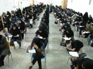 آزمون استخدام پیمانی آموزش و پرورش