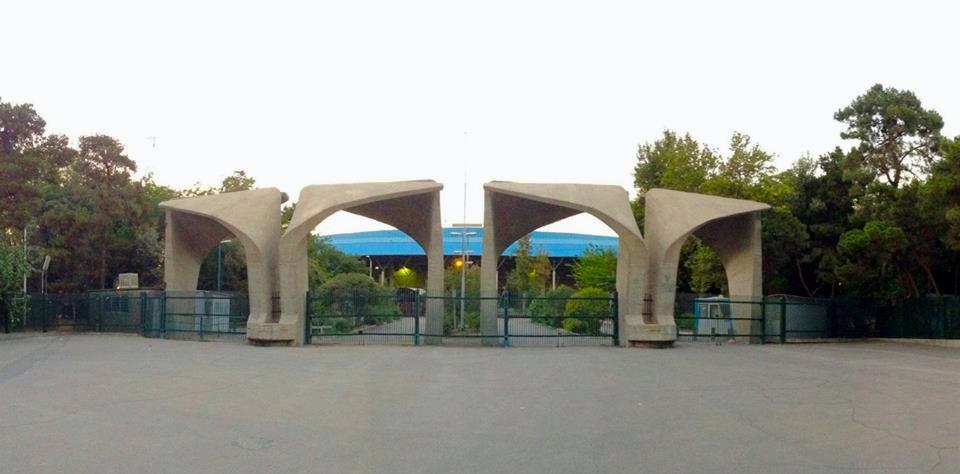 توضیحات دانشگاه تهران درخصوص دانشکده علوم و فنون جدید