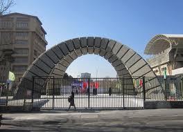 میزان شهریه پردیس خودگردان دانشگاه صنعتی امیرکبیر تهران سال 95 – 94