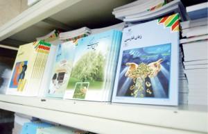ثبتنام اینترنتی کتب درسی