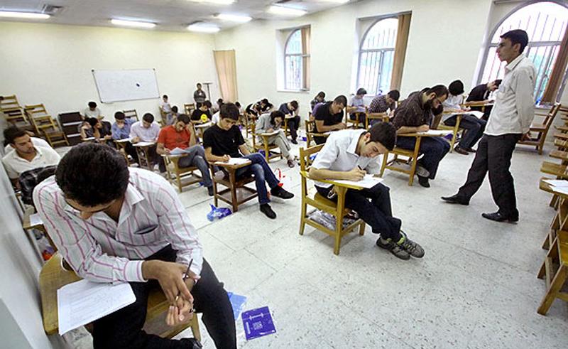 نتایج نهایی آزمون سراسری ۹۴ فردا صبح منتشر می شود.