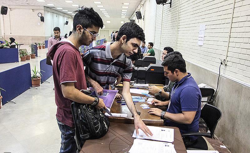 نحوه ثبت نام قبول شدگان کنکورسراسری 94 در مراکز آموزش عالی