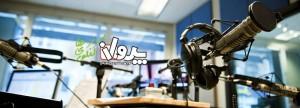 radio-mums