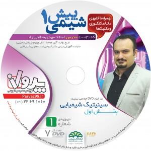 DVD box Base.cdr
