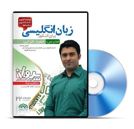 Khazaei
