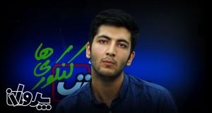 Rotbehaie Bartar-Ehsan Dadkhah