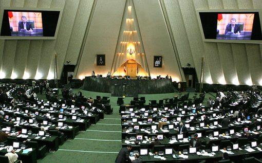 اصلاحیه قانون سنجش مجدد به کمیسیون آموزش و تحقیقات مجلس ارجاع شد