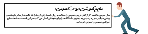 omoomi3