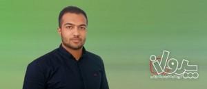 mohamad-sheykhi