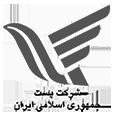 شرکت پست جمهوری اسلامی ایران