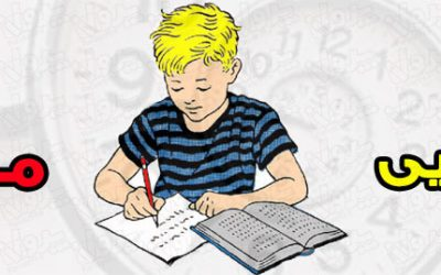 زمان طلایی مرور درسها چه وقتی است؟