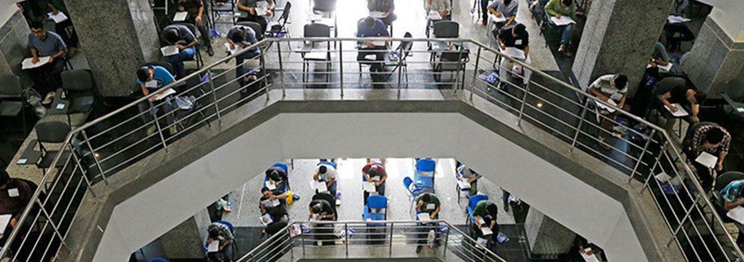 ظرفیت پذیرش کنکور ۹۶ اعلام شد/ ۸۵ درصد ظرفیت آموزش عالی بدون کنکور است