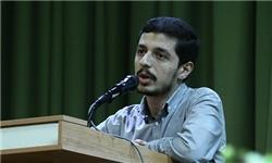 تجمع دانشجویی در اعتراض به عدم انتشار فکت شیت ایرانی