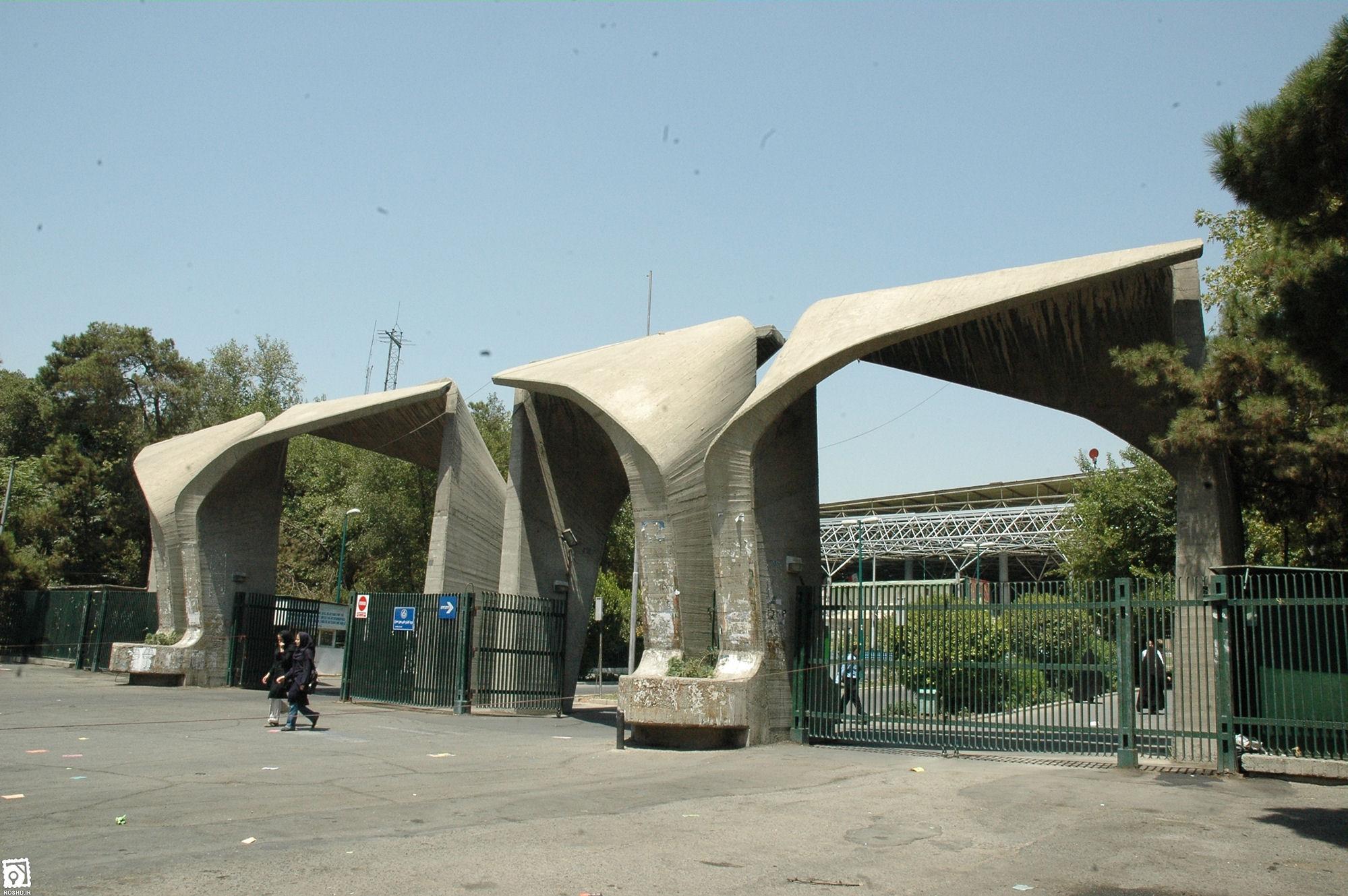 آمادگی دانشگاه تهران برای اجرای مشترک دوره دکتری با ترکیه