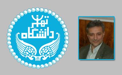 ظرفیت پذیرش دانشجو در دکتری و ارشد دانشگاه تهران محدود شد