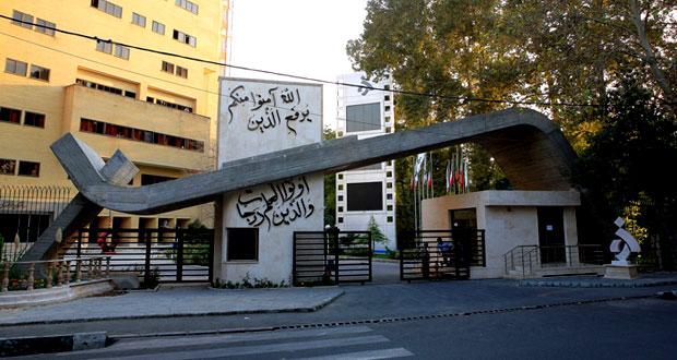 دانشگاه الزهرا