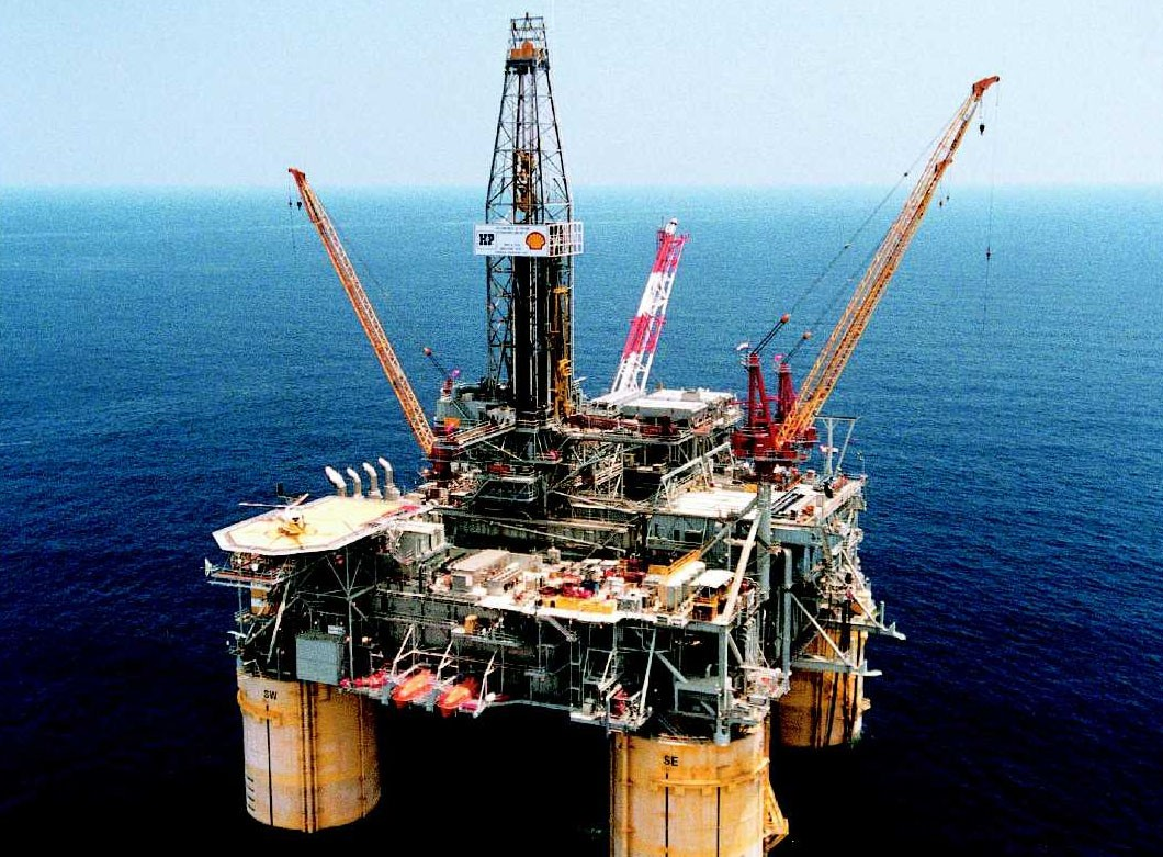 مجموعه مهندسی نفت