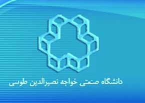 تغییر رشته دانشجویان خواجه نصیر