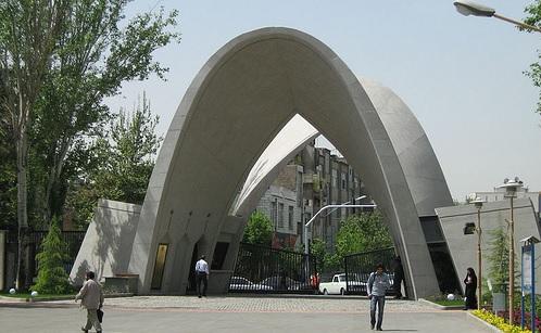 دانشگاه علم و صنعت ایران جایزه اجلاس جامعه اطلاعاتی را برد