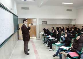 دانشگاههای غیرانتفاعی