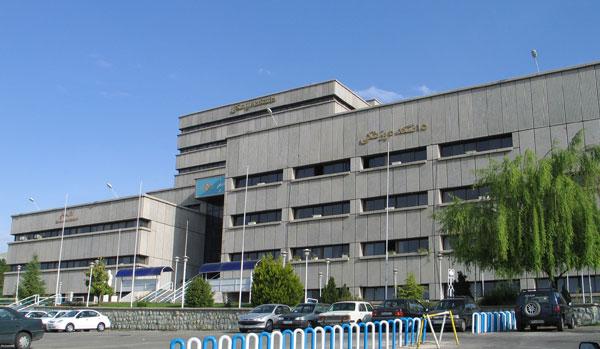 تقویم آموزشی سال تحصیلی ۹۵-۹۴ دانشگاه شهید بهشتی