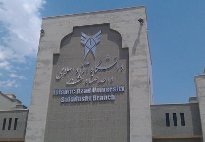 ساختار تشکیلاتی واحدهای دانشگاه آزاد اصلاح میشود