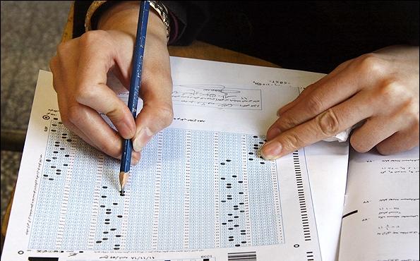 متقاضیان ادامه تحصیل در دانشگاه آزاد باید در کنکور ۹۴ شرکت کنند