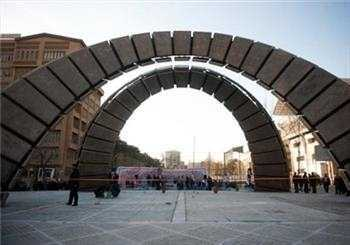 شرایط پذیرش دانشجو در پردیس پولی دانشگاه امیرکبیر
