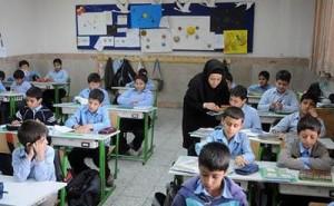 انحلال مدارس سمپاد