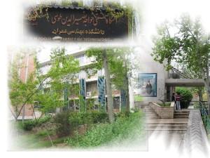 کاهش ظرفیت خوابگاههای دانشگاه خواجه نصیر