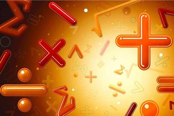 چرا کسی سراغ ریاضی نمیرود؟
