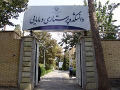 اخذ مجوز دانشکده پرستاری و مامایی در سمنان