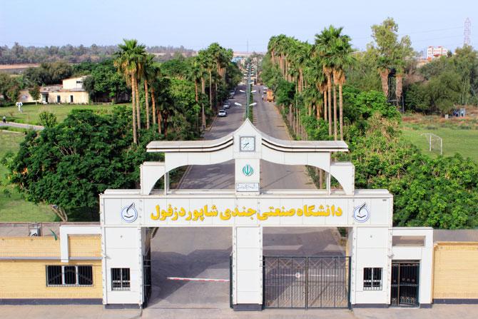 درخواست دانشگاههای ایتالیا برای همکاری با دانشگاه صنعتی جندی شاپور