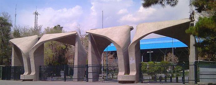 افزایش حداقلی قیمت غذا و خوابگاه در دانشگاه تهران