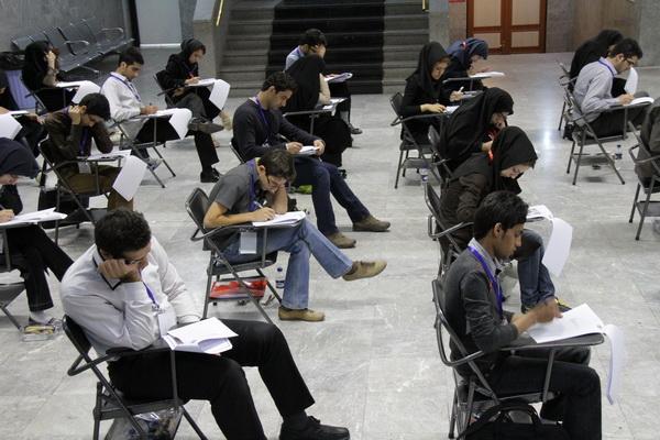 بیستمین المپیاد علمی دانشجویی آغاز شد