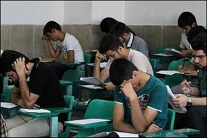 شرکت در امتحانات نهایی
