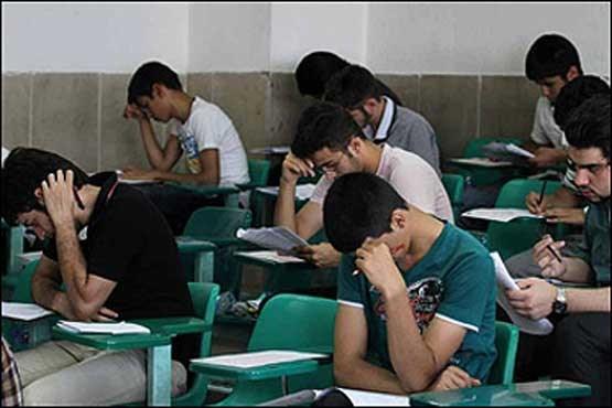 دانش آموزان برای ارتقای معدل می توانند مجدد در امتحانات نهایی شرکت کنند