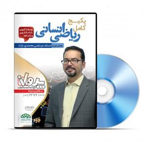 Mohamadi-Nejad