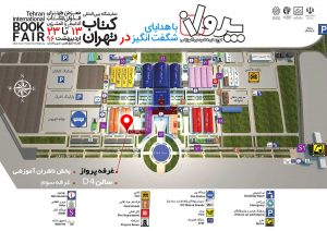 map-parvaz-book-fair